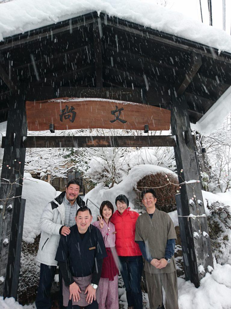 1月28日放送 『いい旅夢気分』に尚文が出ます!!