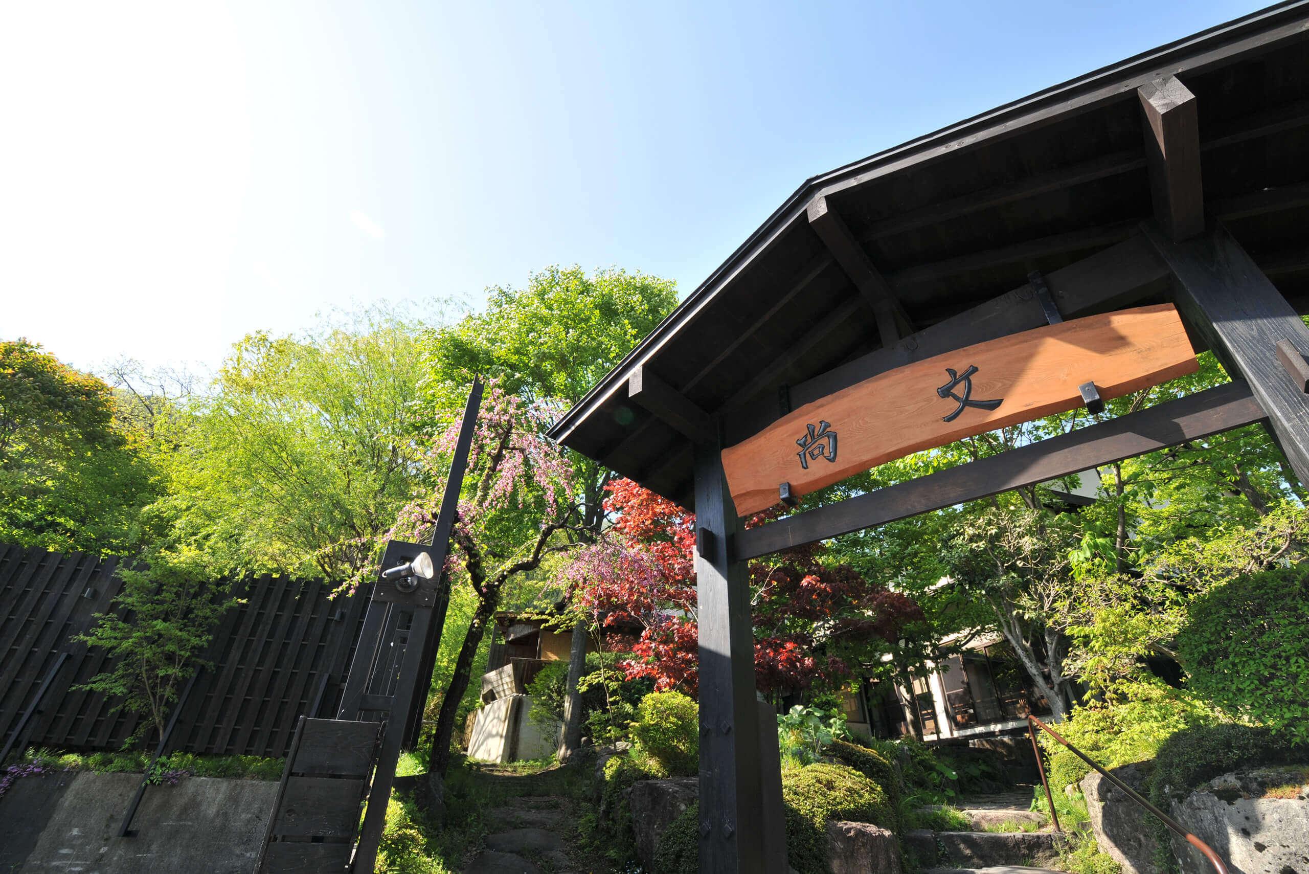 夏-玄関門