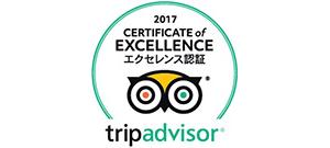 tripadvisor 2017エクセレンス認証