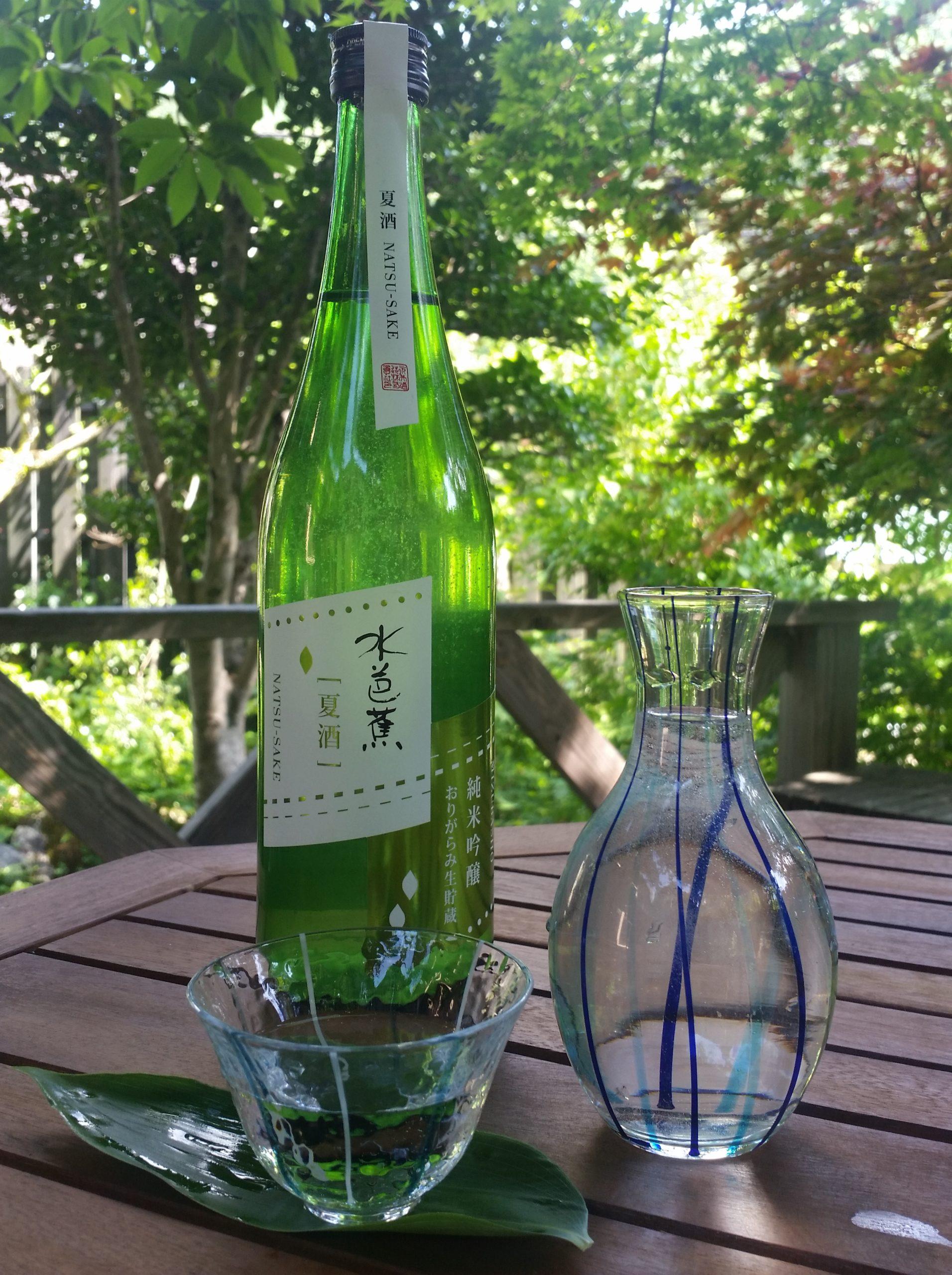 夏の美味しいお酒、届きました。